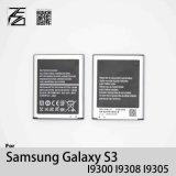 SamsungギャラクシーSiii S3 I9300 T999 I747 L710のための元の携帯電話電池