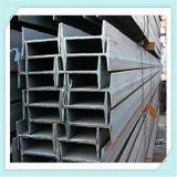 高品質構築のための熱間圧延チャネルの鋼鉄