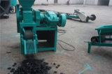 黒いカーボン木炭塵の煉炭機械