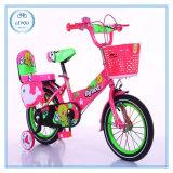 مزح أمان شعبيّة درّاجة مع تدريب عجلة, أطفال درّاجة