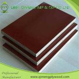 Álamo/madera dura/madera contrachapada marina reciclada de la base 18m m con la marca de fábrica de Qimeng