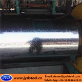 ゼロ冷却装置のためのスパンコールによって電流を通される鋼鉄コイル