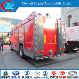 Good Performanceの12000L Sinotruk Fire Fighting Truck