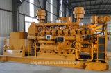 Erdgas-Generator-Set mit Cer ISO-Bescheinigung