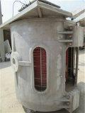 Forno di fusione di induzione di alluminio delle coperture da 0.75 tonnellate