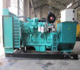 Potere diesel Genset del generatore 187.5kVA /150kw del Cummins Engine