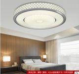 天井灯LEDはリモート・コントロールとつく