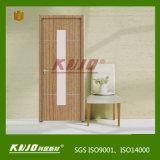 Wasserdichte WPC Innenschlafzimmer-Badezimmer-Tür (KMB-08)