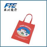 2016 новых изготовленный на заказ хозяйственных сумок мешков большого части Non сплетенных