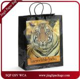 Larissa 구매자는 도매 종이 봉지 또는 선물 종이 봉지 또는 쇼핑 종이 봉지 또는 Kraft 종이 봉지를 주문을 받아서 만들었다
