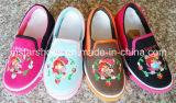 子供の注入の靴(MST15087)