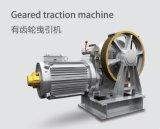 elevación de mercancías de 2000kg Mrl con el precio el bueno (XNH-006)