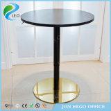 Justierbaren Tisch-Kaffeetisch (JN-SD110) anheben
