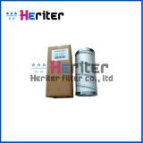 Filtro em caixa Hc2237fds13h de petróleo hidráulico do nuvem da recolocação
