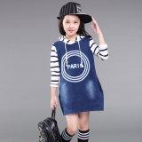 Uniforme scolaire de Janes de mode pour le jardin d'enfants