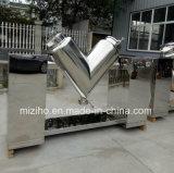 Vタイプ乾燥した粉のミキサー機械