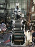 PPは食糧パッケージのフィルムの価格のための800mmの吹く機械を撮影する