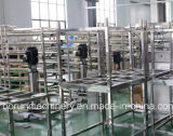 SU 304の水処理システム