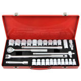 Ensemble d'outils à douille haute qualité 28PCS avec poignée flexible
