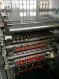 Полно Automatic Catsup 4-Side Sealing & multi-Line Packing Machine