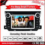 Hl-8837GB Android 5.1 1.6 GHz Car DVD GPS para Smart Fortwo Car Audio