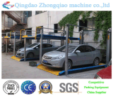 セリウムCertificationとの4 Post Car Parking Lift