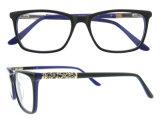De eigen Acetaat Met de hand gemaakte Eyewear van de Oogglazen van de Vrouwen van het Merk