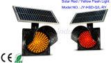 Внезапные сигналы тревоги/предупредительный световой сигнал
