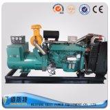 generatore elettrico Set2 del motore diesel di serie di 200kw 250kVA Steyr