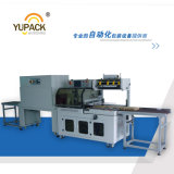 Doors, Furniture를 위한 경제적인 High Speed Edge Sealing Shrink Machine