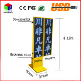 Waterproof Double-Sided LED Display Signs Publicité Affichage défilement vertical et atterrissage vertical Affichage P10 Full Color Outdoor