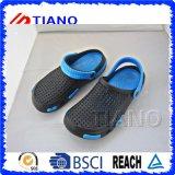 Estorbos de los hombres hermosos populares (TNK40040)