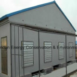 Jdfp Series Ventilation Fan для Poultry House