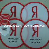 Polyester Frisbee Fan mit Pouch