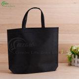 昇進の非編まれた袋、ショッピング・バッグは、リサイクルする袋(KG-PN011)を