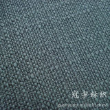 Brushed Backing를 가진 모조 Linen Sofa Fabric
