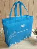 高品質のカスタムロゴのNon-Wovenショッピング・バッグ/トートバック