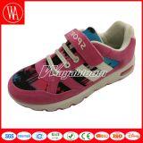 夏の豪華な子供のスポーツの靴