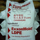 관 급료를 위한 Virgin Recylcle LDPE