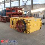 Heißer Verkaufs-Bergbau, der Maschine mit doppelter Rollenzerkleinerungsmaschine zerquetscht