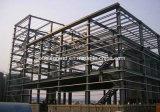Светлое здание /Prefabricated светлое стальное Strucure стальной структуры