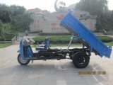 Wawの開いた貨物中国からのディーゼルモーターを備えられた3車輪の三輪車