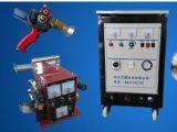 Máquina do pulverizador do arco da conveniência PT-600 para a proteção do metal
