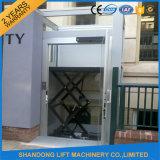 صنع وفقا لطلب الزّبون يتوفّر كهربائيّة هيدروليّة درجة مصعد [مإكس] [12م] [250كغس]