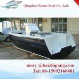 Tiefe-v Aluminiumrippen-Boote Qingdao-4.6m 15FT für Fischen