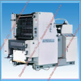 Смещенное цена печатной машины с новой конструкцией