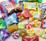 Tipo de alta velocidad popular empaquetadora de la almohadilla para las varias clases de caramelos