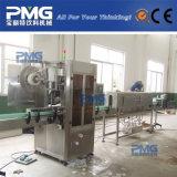 中国の信頼できるペットボトルウォーター分類機械