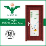 洗面所デザインMDF PVCドア