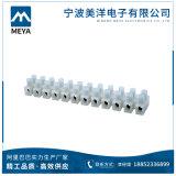 Блок низкого напряжения тока терминальный, разъем терминального блока, блок мотора Electricl высокого качества терминальный